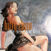 Biffy Clyro - Vertigo Of Bliss